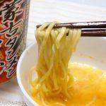 「蒙古タンメン中本」のカップ麺を生卵のつけ麺風で食べる。コレ激うま!辛さがマイルドになって超絶品!
