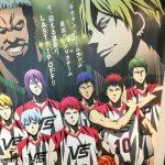 「劇場版 黒子のバスケ LAST GAME」を見てきた!スピーディーな展開に興奮した!