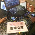 アニソンDJイベント「シバリズム」を開催(4/21@ 秋葉原 アニソンDJ BAR あるけみすと)!2周年で大盛り上がり!。