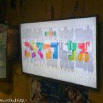 「鋼鉄音楽魂 Vo.3」を開催(2017/5/21@アニソンDJ-club雷神)!DJのこだわりの曲が流れるイベント!
