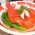 ラーメン 赤青 ムラサキ@武蔵小金井 限定「トマトらぁ麺 冷や冷や」をいただく!トマトのサッパリ感とダシがたまらない一杯