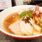 ラーメン 赤青 ムラサキ@武蔵小金井 「特製 赤青醤油らぁ麺」を実食!貝のダシがしっかり出てめちゃくちゃうまい!