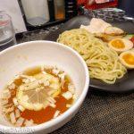 ラーメン 赤青 ムラサキ@武蔵小金井 週末限定の「冷やし塩煮干しつけ麺」をいただく。スッキリ系のスープがたまらない一杯