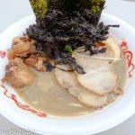 最強ラーメンFes.(第五陣)に参加!濃厚煮干しラーメン・名古屋コーチンの焼き味噌つけそば・和歌山ラーメンをいただいてきた!