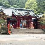 箱根旅行記!珍しい体験もたくさん出来た!