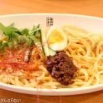 くら寿司で新メニュー「コク旨冷やし担々麺」&「四川風蒸し鶏」を実食!ピリ辛だれがたまらない!