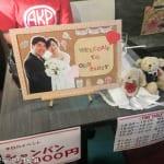 結婚記念DJパーティー「あまかずさん結婚するってよ」(両国あるけみっ!!)を開催!たくさんの人と盛り上がった!