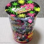 「スプラトゥーン2 リングスナック 」を実食!ゲームをやりながら手を汚さず食べられるスナック!