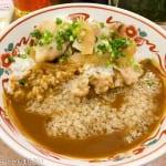 カレーハウス イレブンイマサ 新メニュー「背脂カレー」を実食。甘みと濃厚な背脂がうまい!