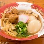 大つけ麺博 大感謝祭(第三陣) 麺屋 あがらの「和歌山ラーメン」実食!ガッツリ濃厚スープがたまらない一杯