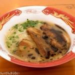 大つけ麺博 大感謝祭(第五陣) ふくやの「厚切り炭火焼きチャーシュー豚骨」実食!まろやかなスープがたまらない一杯。