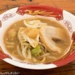 大つけ麺博 大感謝祭(第五陣) 眞久中の「ラーメン」を実食。極太麺+濃厚スープの二郎系でとてもうまい!
