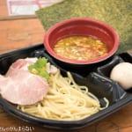 大つけ麺博 大感謝祭(第三陣) 中華そば 依々恋々の「純水鶏つけそば」を実食。とても優しくて食べやすいつけ麺!
