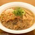 東京ラーメンショー2017(第1幕) 群馬「上州牛特選塩そば 」を実食!これは驚き!牛肉を食べているかのような一杯!