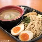 大つけ麺博 大感謝祭(第二陣)麺匠 たか松 の「つけ麺」を実食!濃厚スープと細麺の相性はバッチリ!