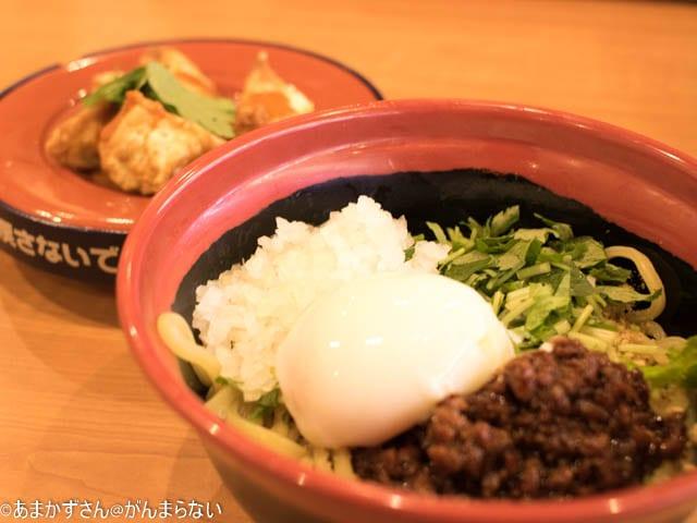 くら寿司新中華メニュー「汁なし担々麺」「揚げ餃子」のアイキャッチ