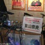アニソンDJイベント「シバリズム」(11/17 あるけみすと@秋葉原)を開催!女性声優の曲で盛り上がる!