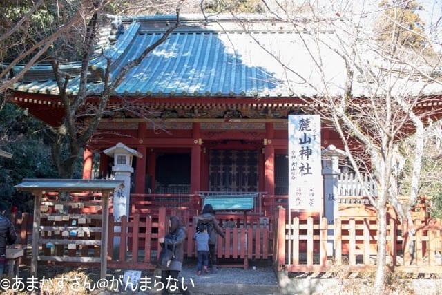 静岡浅間神社の麓山神社