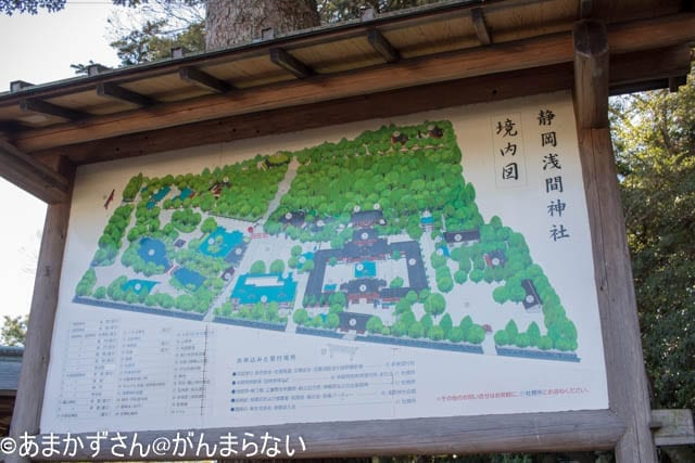 静岡浅間神社の境内案内図