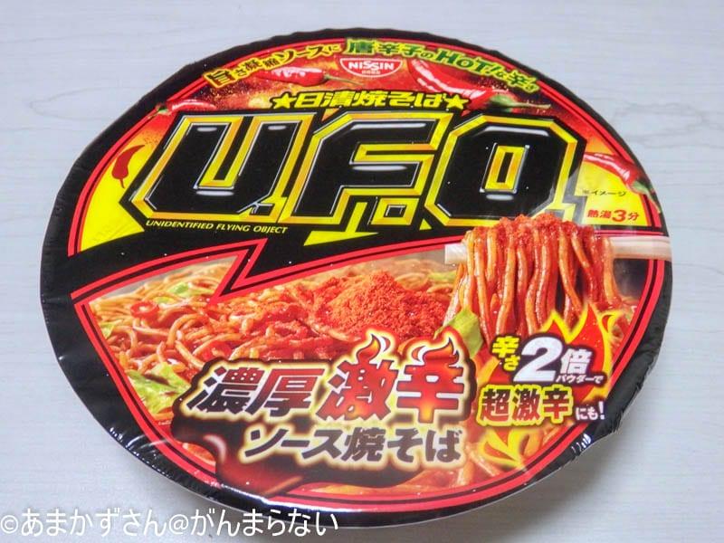 おすすめ「激辛カップ麺」の「濃厚激辛ソース焼そば」