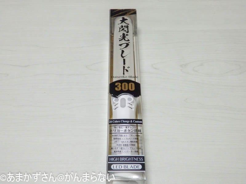 大閃光ブレード300のパッケージ(正面)