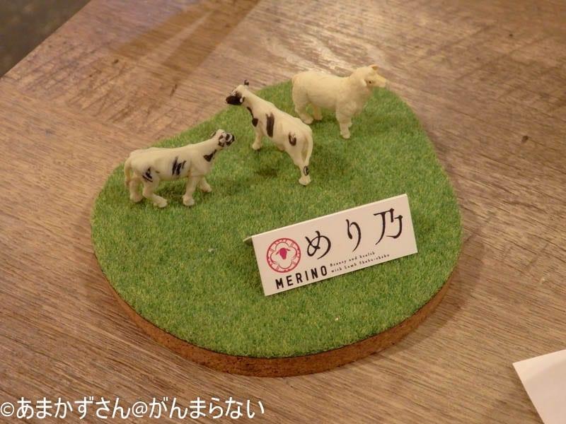 秋葉原「めり乃」の食べると増えるフィギュア