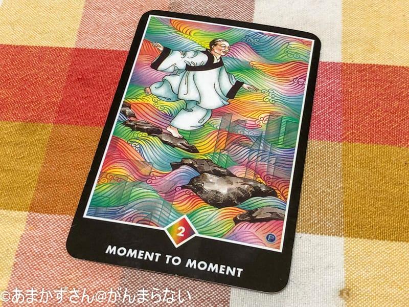 OSHO禅タロットの「MOMENT TO MOMENT(瞬間から瞬間へ)」