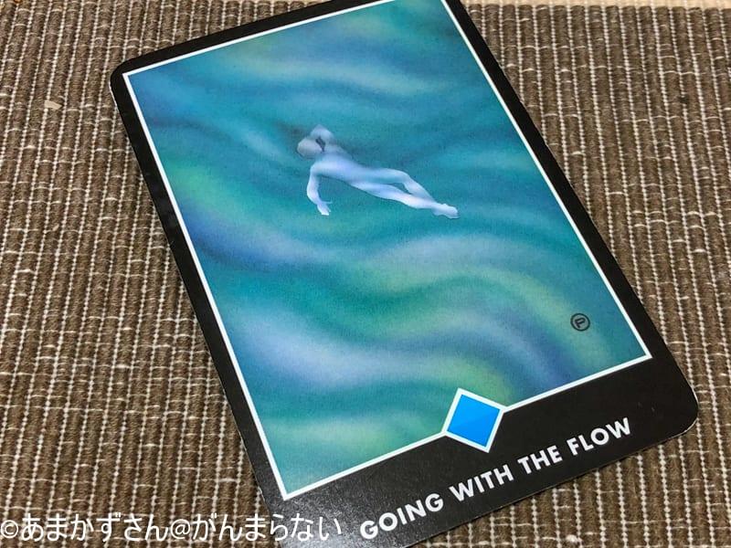 OSHO禅タロットの「GOING WITH THE FLOW(流れと共に行く)」