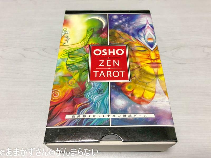 OSHO禅タロットのボックス