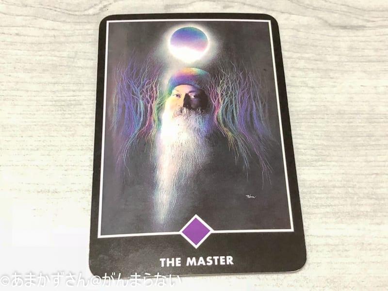 OSHO禅タロット のOSHOを意味するカード