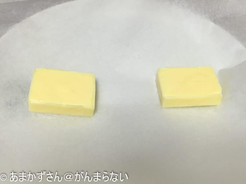 ベビーチーズを電子レンジでチン