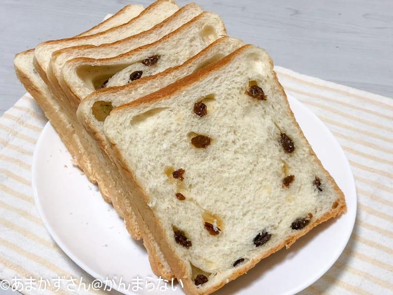 焼きたて食パン「一本堂」の「れーずん」