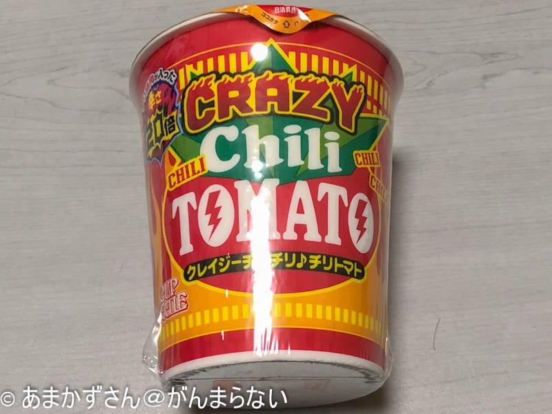 おすすめ「激辛カップ麺」の「クレイジーチリチリ♪チリトマト ビッグ」