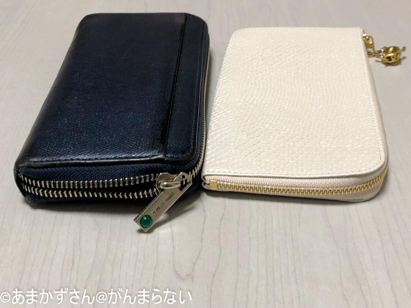 厄除け七福財布の財布比較横から見た比較