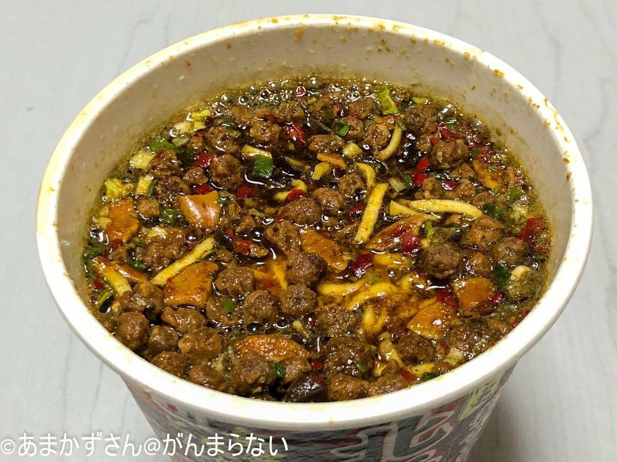 おすすめ「激辛カップ麺」の「蒙古タンメン中本 北極ブラック」