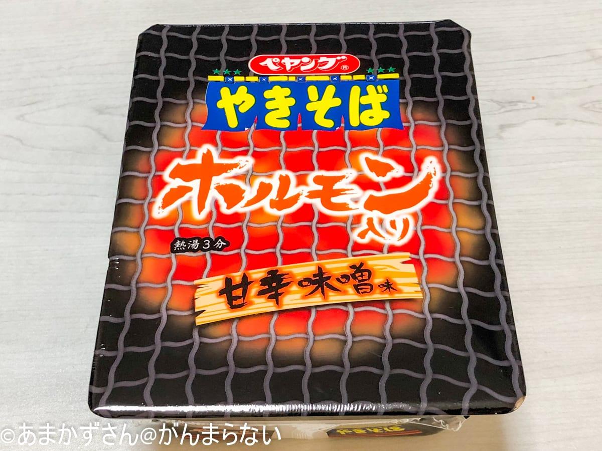 ペヤング ホルモン入り辛味噌味のパッケージ