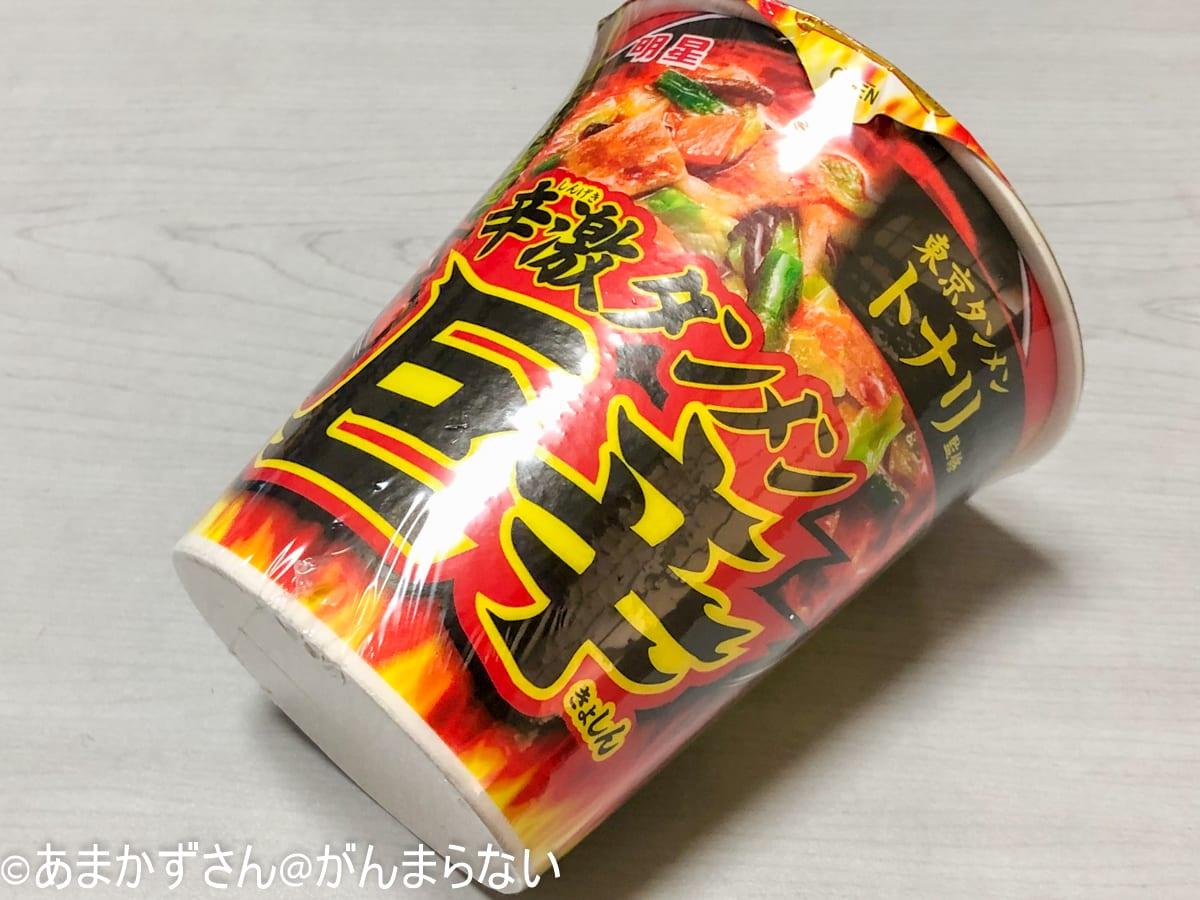 おすすめ「激辛カップ麺」の「激辛タンメン 巨辛」