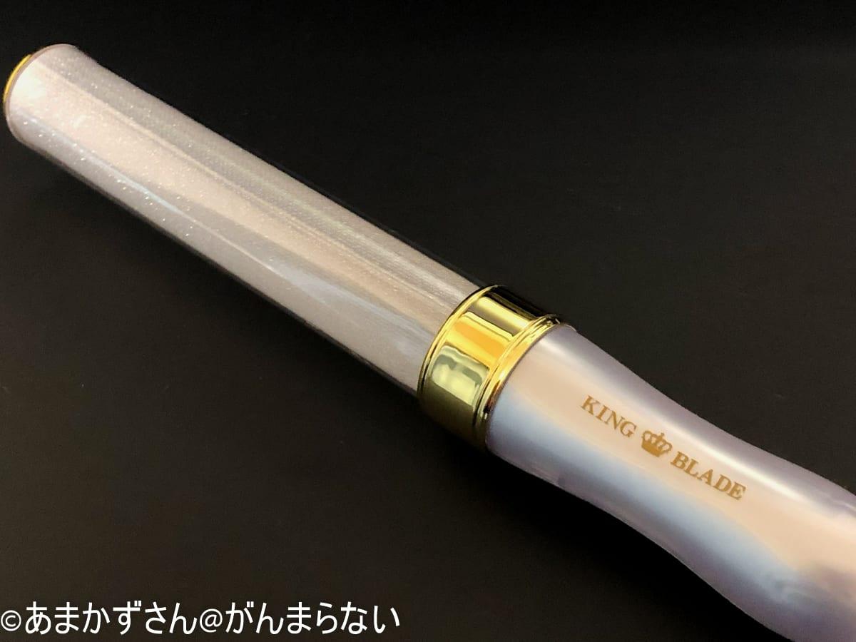 オススメのペンライト「キングブレード X10 V」