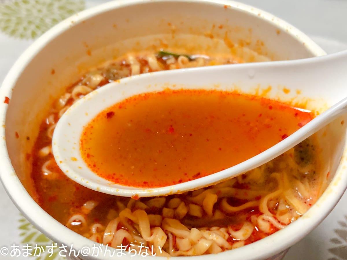 「カップヌードル 激辛味噌 ビッグ」のスープ