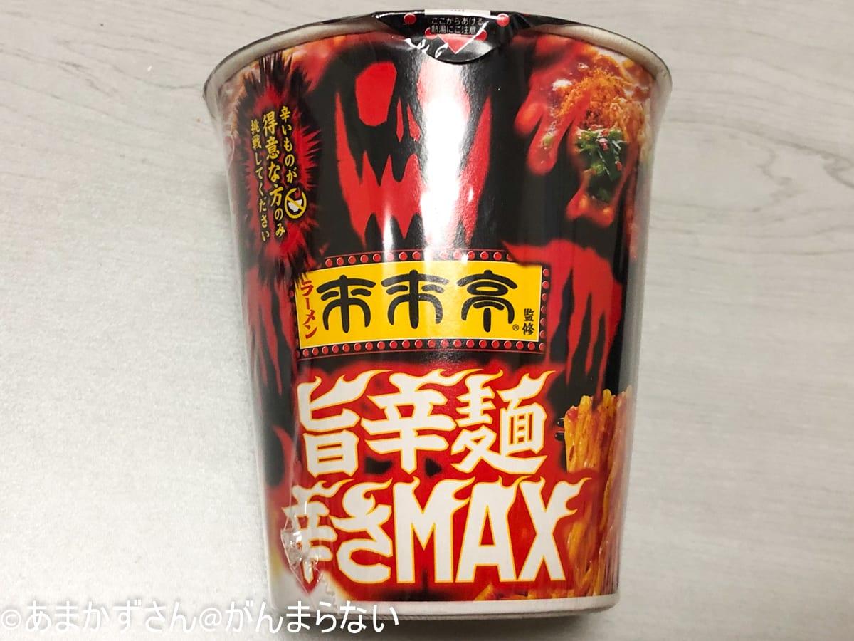 「来来亭 旨辛麺 辛さMAX」のパッケージ