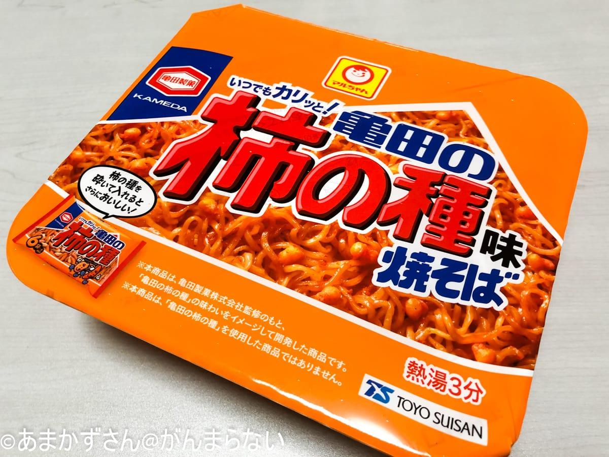 「亀田の柿の種味焼そば」パッケージ