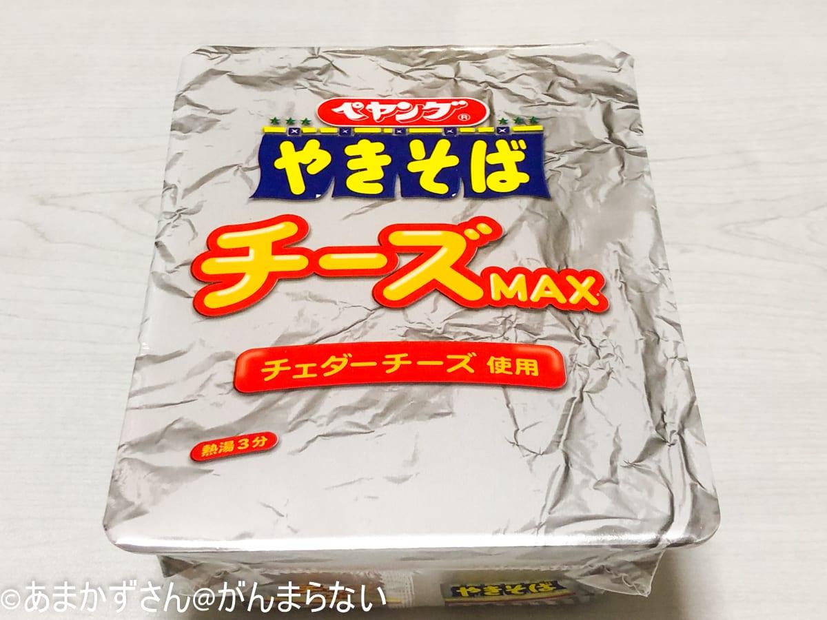 「ペヤング チーズMAXやきそば」パッケージ