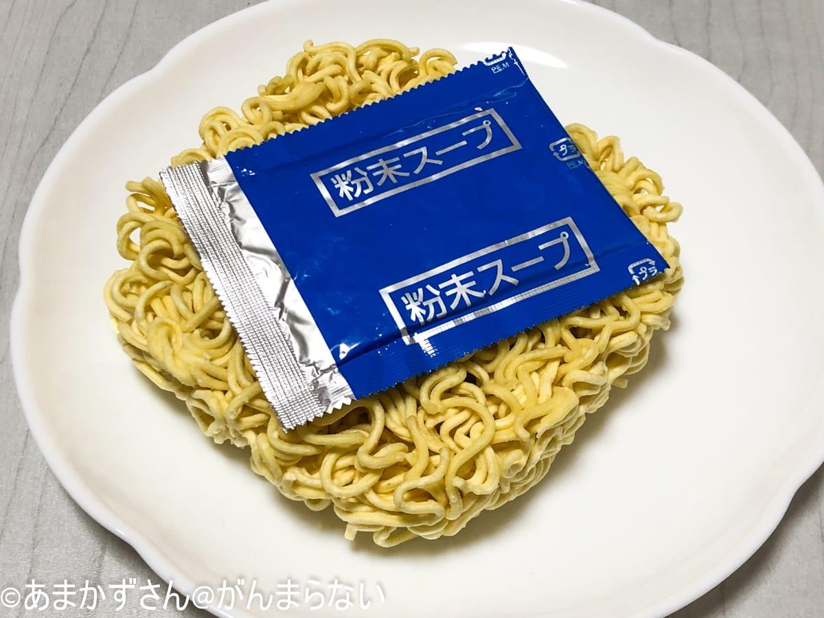 寿がきや「5食入台湾ラーメン」の中身