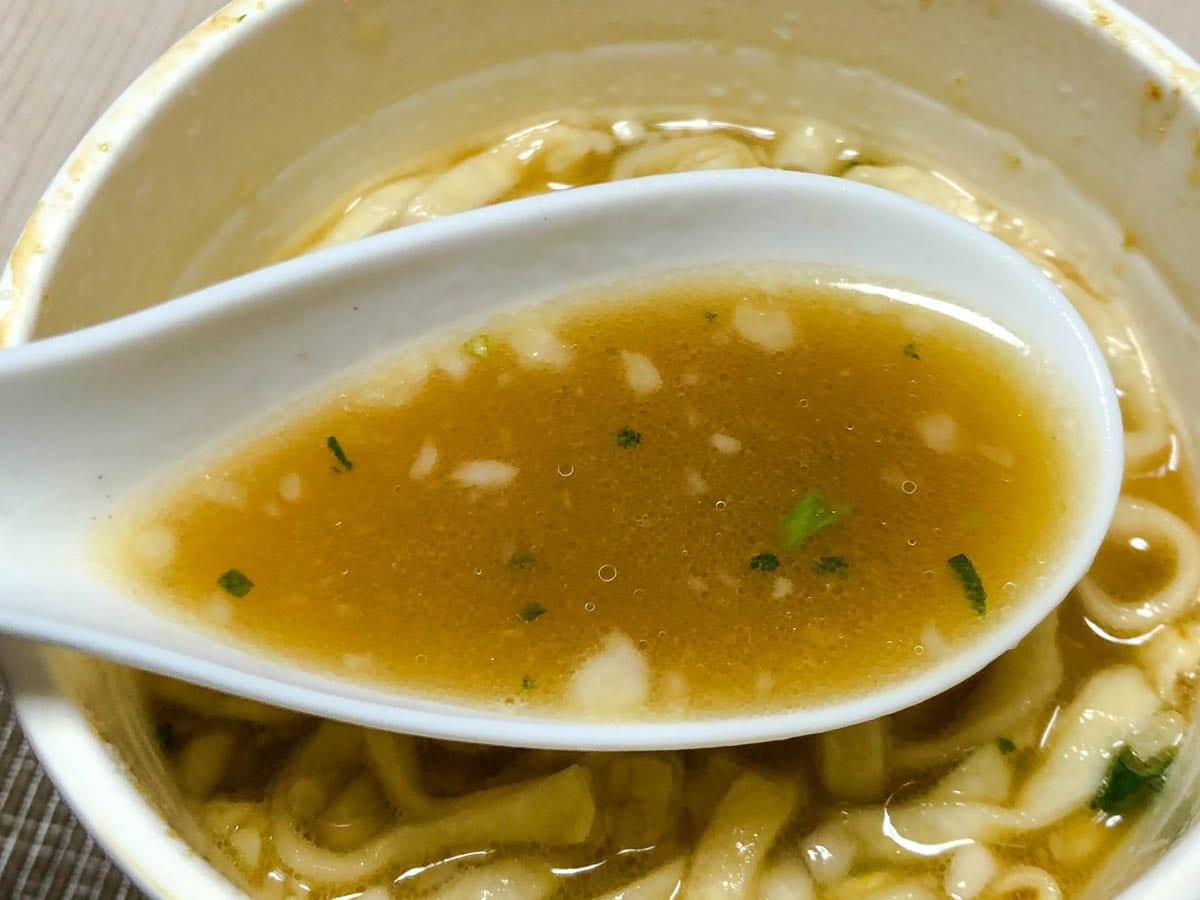 スープは乳化されています