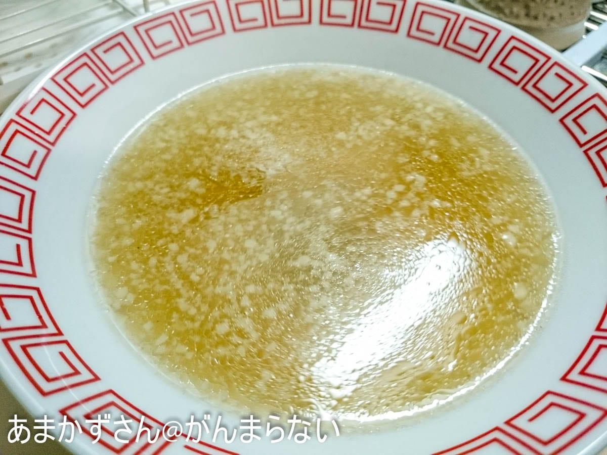 スープの完成