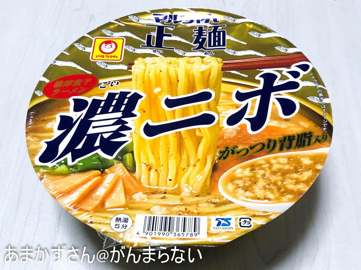 マルちゃん正麺 カップ 濃ニボのパッケージ