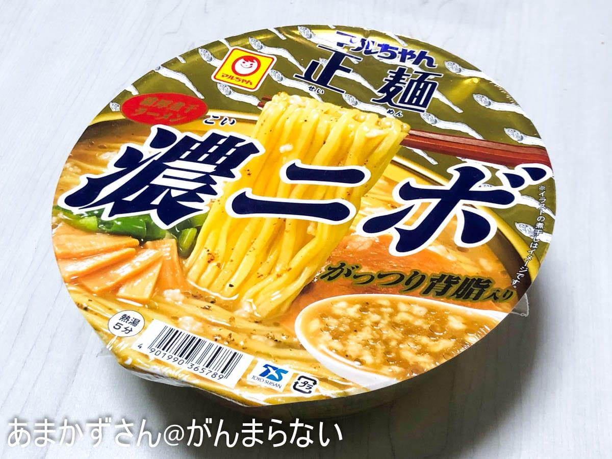 マルちゃん正麺 カップ 濃ニボ パッケージ