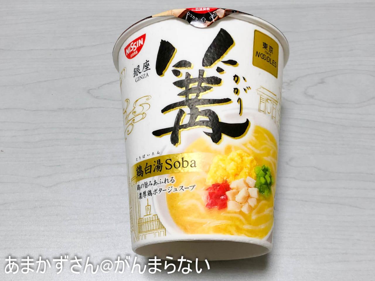 東京NOODLES 篝 鶏白湯Sobaのパッケージ