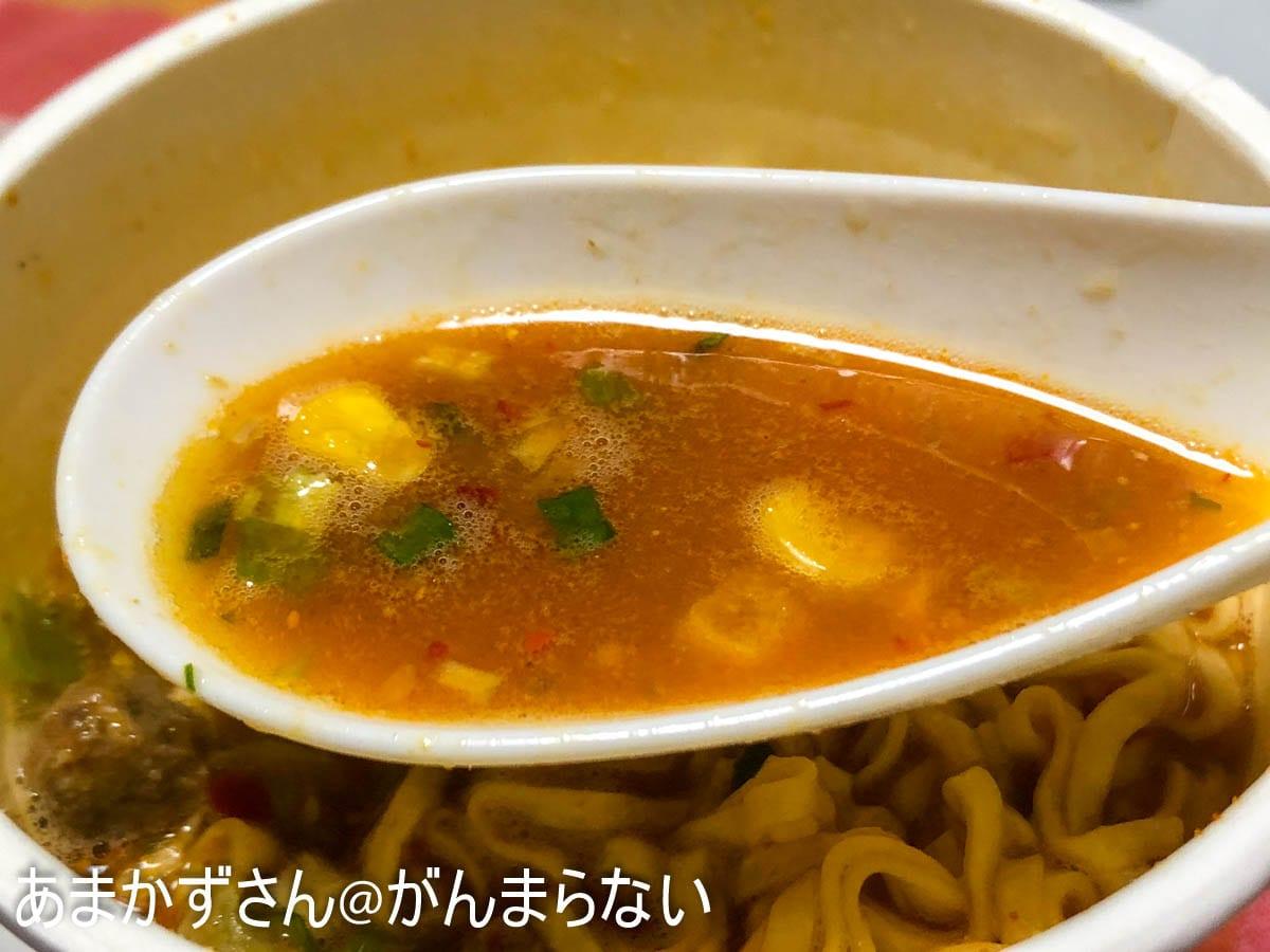 カップヌードル 激辛味噌 ビッグのスープ