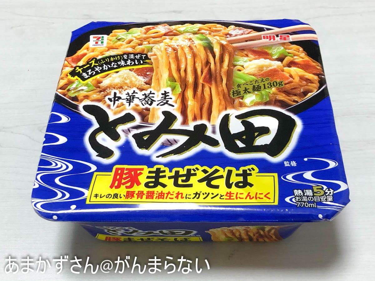 中華蕎麦とみ田監修 豚まぜそばのパッケージ